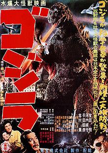 Godzilla [1954]